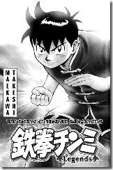 tekken_chinmi_legends_chapter_001_ns.tcl01_01_ns