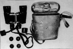 opticalequipment