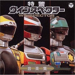 capa-cd-winspector-ost
