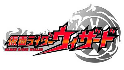 Kamen_Rider_Wizard_Logo